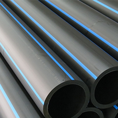聚乙烯(PE)管材、管件