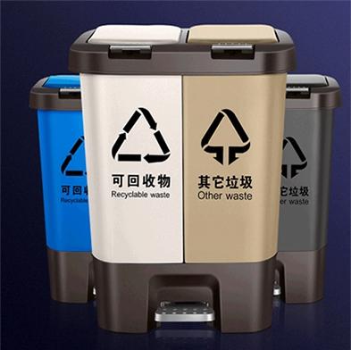 家用环保分类垃圾桶